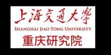 上海交通大学重庆研究院