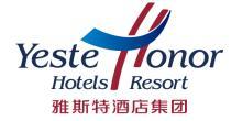 深圳雅斯特酒店管理有限公司