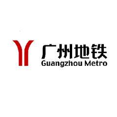 广州地铁2019校园招聘