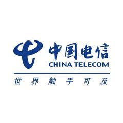 中国电信上海研究院2018校园招聘