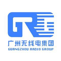 广州无线电集团招聘
