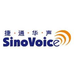 北京捷通华声语音技术有限公司招聘