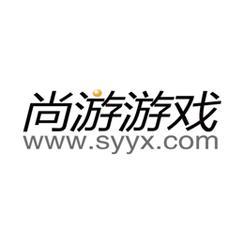 尚游网,深圳市尚游网