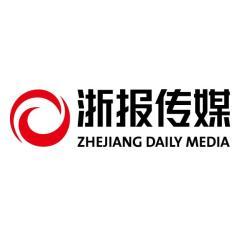 浙报传媒2018校园招聘