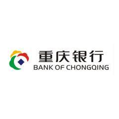 重庆银行股份有限公司