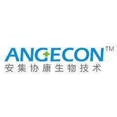 上海安集协康生物技术有限公司