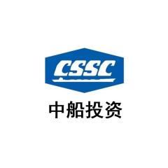 中船投资发展有限公司