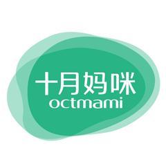 上海十月妈咪网络股份有限公司