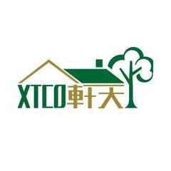 上海轩天实业有限公司招聘