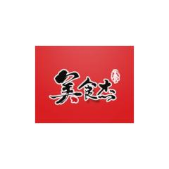 美时杰(北京)科技发展有限公司招聘