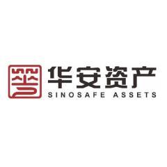 华安财保资产管理有限责任公司招聘
