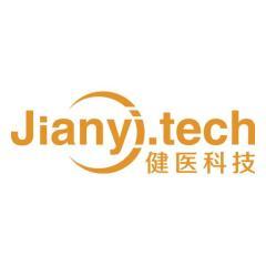 健医信息科技(上海)股份有限公司招聘