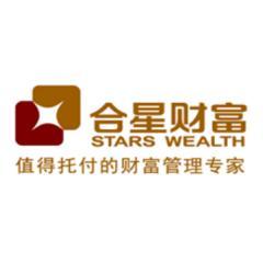 合星财富管理有限公司上海静安分公司
