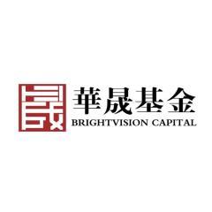 华晟基金管理(深圳)有限公司