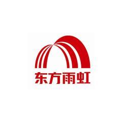 天津东方雨虹防水工程有限公司