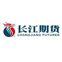 长江期货股份有限公司校园招聘