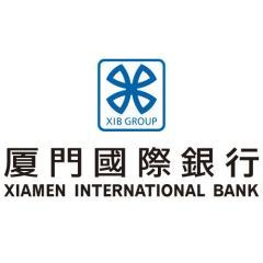 厦门国际银行2019校园招聘
