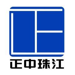 广东正中珠江会计师事务所(特殊普通合伙)