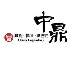 中鼎融通(天津)融资租赁有限公司招聘