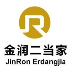 上海金润二当家供应链管理有限公司