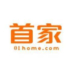 首家(上海)电子商务有限公司
