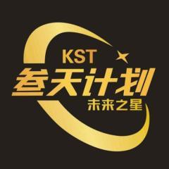中国人寿保险股份有限公司广州市番禺支公司