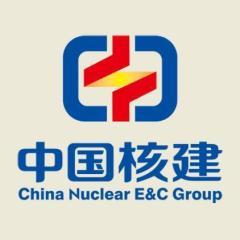 中国核工业二三建设有限公司上海分公司