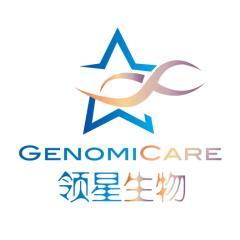 领星生物科技(上海)有限公司