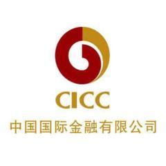 中国国际金融股份有限公司