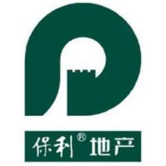 广东保利房地产开发有限公司招聘