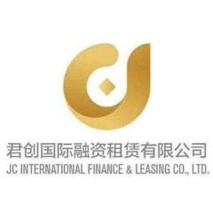 君创国际融资租赁有限公司招聘