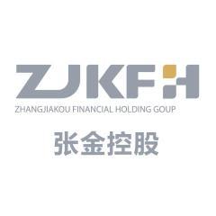 张家口金融控股集团有限公司