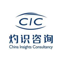 灼识企业管理咨询(上海)有限公司(分支机构)
