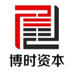博时资本管理有限公司招聘