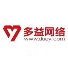 广州多益网络股份有限公司招聘