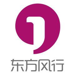 东方风行(北京)传媒文化有限公司