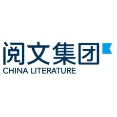 阅文信息「校招快」香港校园行