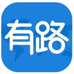 北京有路前行科技发展有限公司