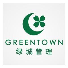 绿城房地产建设管理集团有限公司