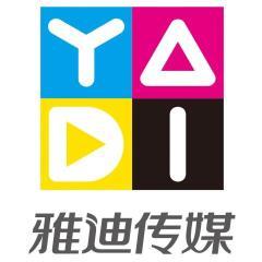 雅迪传媒2019校园招聘
