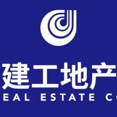 北京建工地产有限责任公司