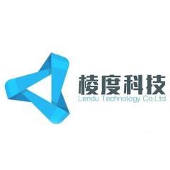 广州棱度信息科技有限公司
