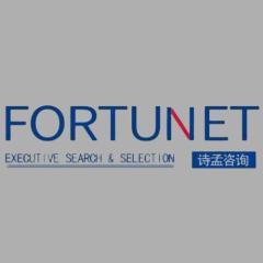 诗孟企业管理咨询(上海)有限公司