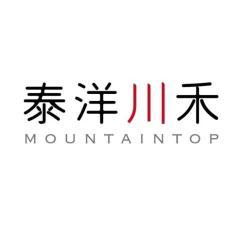 北京泰洋明山文化传媒有限公司招聘