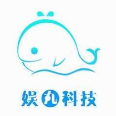杭州娱丸科技有限公司