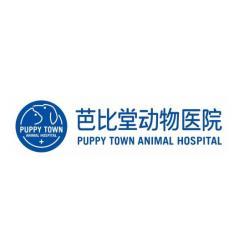 云宠(北京)动物医疗科技有限公司