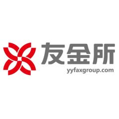 深圳前海用友力合金融服务有限公司招聘