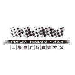 上海证大喜玛拉雅美术馆(分支机构)
