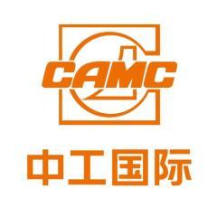 中工国际工程股份有限公司招聘
