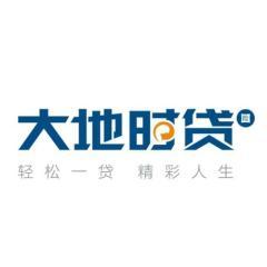 中国大地个贷校园招聘